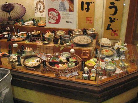 Japanese Restaurant Suginoya Tsukuba Ibaraki Restaurant