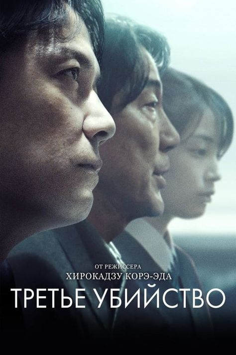 Pin On Hereditary 2018 Pelicula Completa En Espanol Latino Castelano Hd 720p 1080p Hereditary Movie Fullmovie Movies Tvonline Streaming