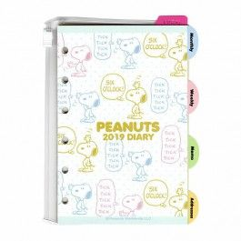 graphic relating to Cute Planner Refills identified as 2019 Snoopy LV Plan Refills Organizer Internet pages Ballon WHITE