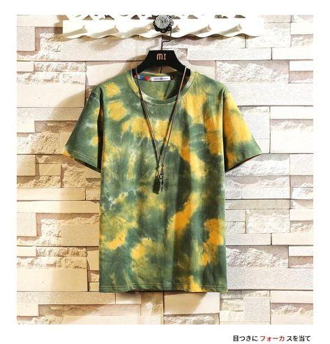 Tie Dye Men's Summer T-shirt - Yellow / XXL