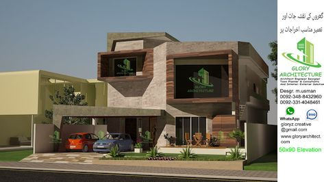 200 Yards Ultra Modern House Elevation House Elevation Modern