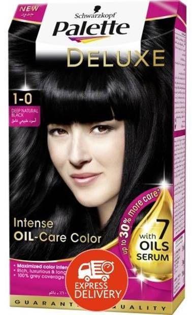 اجدد كتالوج صبغة شعر باليت بدون امونيا السعر و درجات اللون Newest Catalog Of Palette Hair Color Without Ammonia Price Colo Color Intense Palette