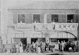 明治33年(1900年)ライオン歯磨:東京神田1891年(明治24年)小林富次郎 ...