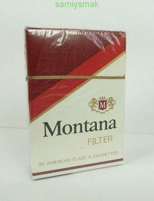 Как купить первую пачку сигарет до скольки можно купить сигареты