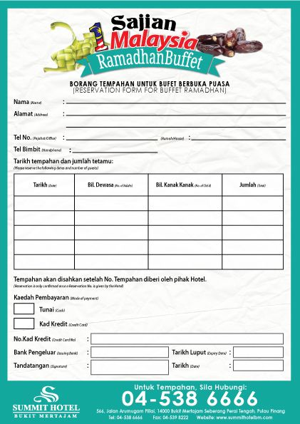 Ramadhan Buffet Promotion Reservation Form Step 1 Fill up the - reservation forms in pdf