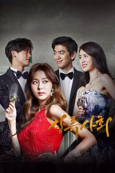 High Society Korean Drama Description Jang Yoon Ha Is The
