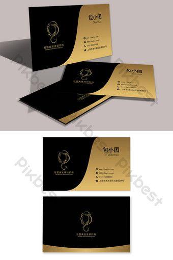 Black Gold Beauty Salon Business Card Ai Free Download Pikbest Salon Business Cards Salon Business Cards Design Beauty Salon Business Cards