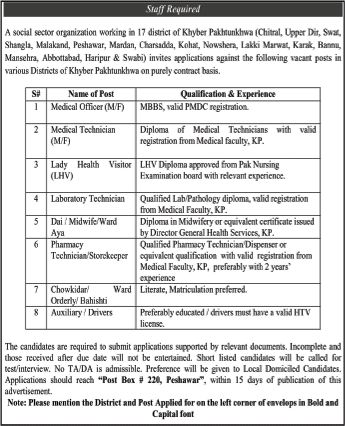 latest jobs in Servaid Pharmacy Pvt Limited lahore Jobs In - medical technologist job description
