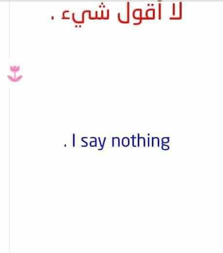 Pin By Reem Fares On English Language Learning Grammar English Language Learning Grammar English Language Learning Learning Languages