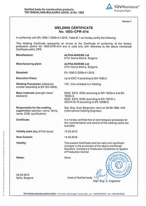 АЛФА-МАРИНЕ ООД (Alpha-Marine GmbH) - Certificate of conformity of - homicide report template