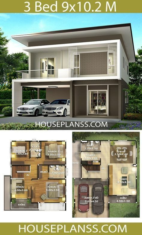 9 10 Bedroom Design Idea Elegant House Design Plan 9 10 5m With 5 Bedrooms Hidupsukses Info In 2020 Unique House Plans Model House Plan 2 Storey House Design