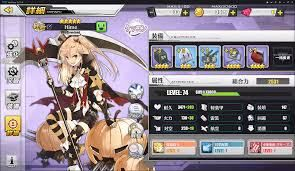 Azur Lane Commander Leveling Guide By Gumifu Freetoplaymmorpgs Leveling Guide Cdr Level Up