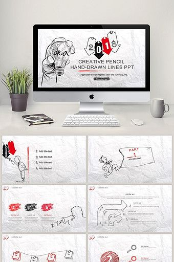 Red And Black Fashion Creative Hand Painted Ppt Template Powerpoint Pptx Free Download Pikbest Creative Powerpoint Templates Business Card Design Powerpoint