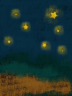 نجمة خلفية 16000 الموارد الرسم للتحميل مجانا Star Background Celestial Background