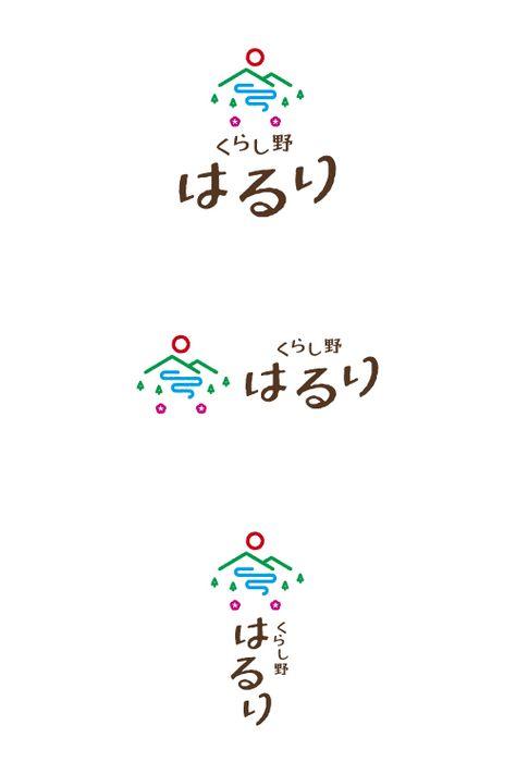 くらし野はるり | 愛媛松山/デザイン/ブランディング/ロゴ/パッケージ Grand Deluxe
