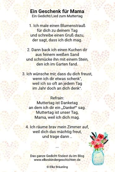 Ein Geschenk Für Mama Geschichten Muttertagvatertag Für
