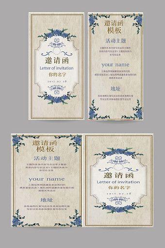 High End Elegant European Style Invitation Creative Design Template Ai Free Download Pikbest Invitation Design Template Invitation Card Format Wedding Invitation Format