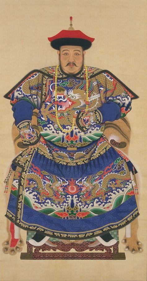 청나라 황실의 초상화(1) : 네이버 블로그