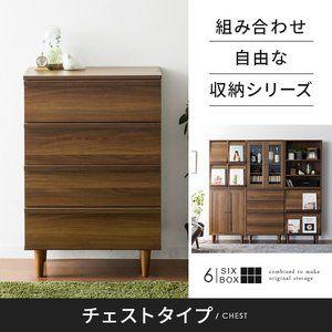 チェスト 木製 おしゃれ 4段 ローチェスト リビングチェスト 衣類収納