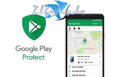 خدمة العثور على جهازي من Google Google Find My Device Phone Google Play Google