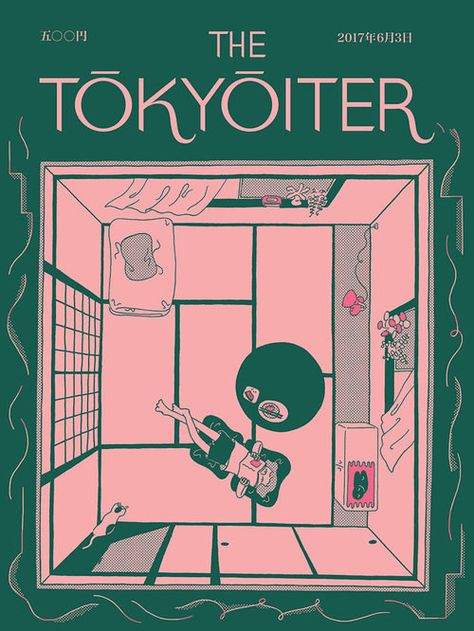 """Illustrators Around The World Are Creating Amazing """"New Yorker""""–Style Cover Art For Tokyo"""
