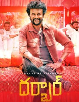 Darbar Movie Review Rating Story Cast And Crew In 2020 With Images Mp3 Song Download Mp3 Song