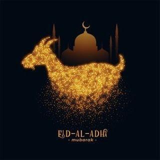 Happy Eid Al Adha 2021 Hd Images Free Download In 2020 Eid Al Adha Greetings Eid Ul Adha Mubarak Greetings Happy Eid Al Adha
