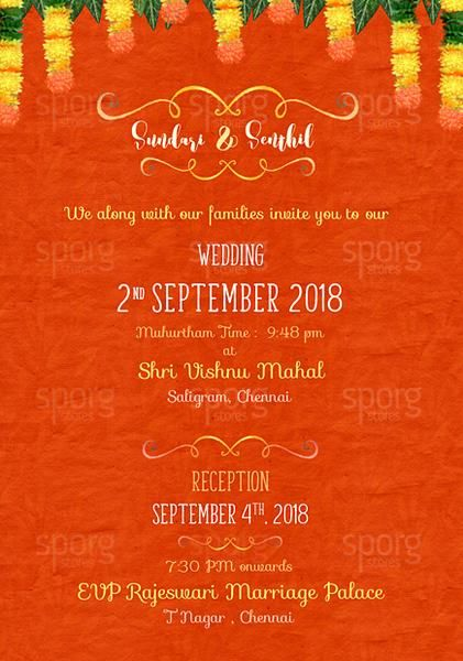 Illustrated Tamil Hindu Wedding Invitation Wedding