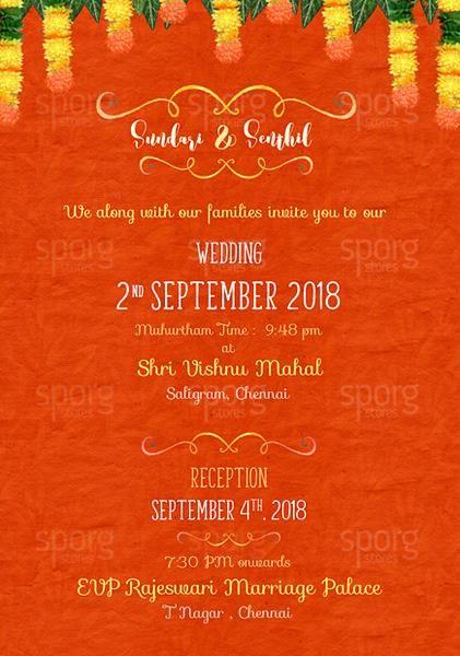 Illustrated Tamil Hindu Wedding Invitation Text Hindu Wedding Invitations Hindu Wedding Indian Wedding Invitation Cards