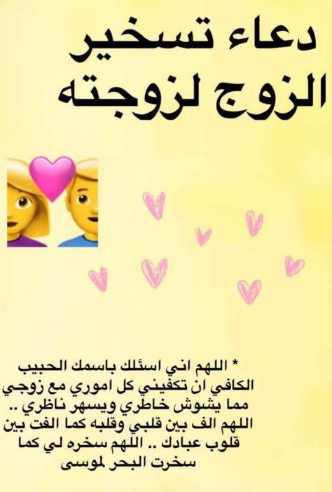Ubqari S Wazaif Islam Facts Learn Islam Islam Beliefs
