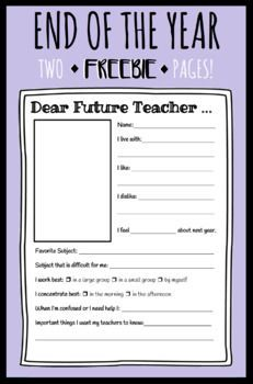 Dear Future Teacher Worksheet | beginning and end of school year ...