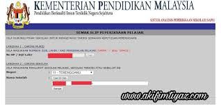 Login Saps Semakan Ibu Bapa Ministry Of Education Sap Exam Results