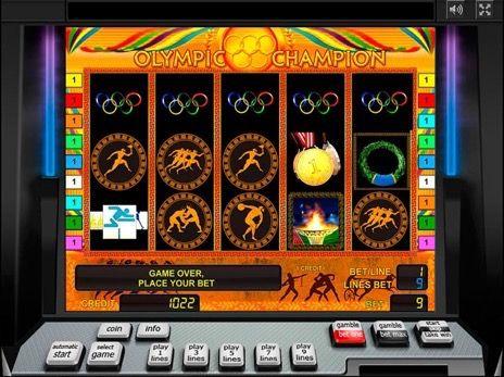 Игровые автоматы champion онлайнi игровые автоматы азарт плей