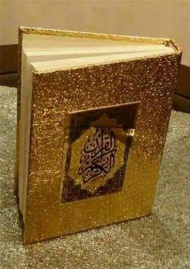 اللهم إليك أشكو ضعف قوتي وقلة حيلتي وهواني على الناس يا أرحم الراحمين أنت رب المستضعفين وأنت رب ي إلى من Decorative Boxes Islamic Pictures Best Gifts
