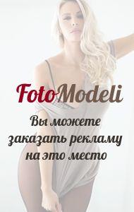 Самые дешёвые проститутки екатеренбурга