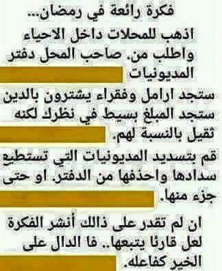 Desertrose فكرة رائعة Ramadan Quran Verses Ramadan Kareem