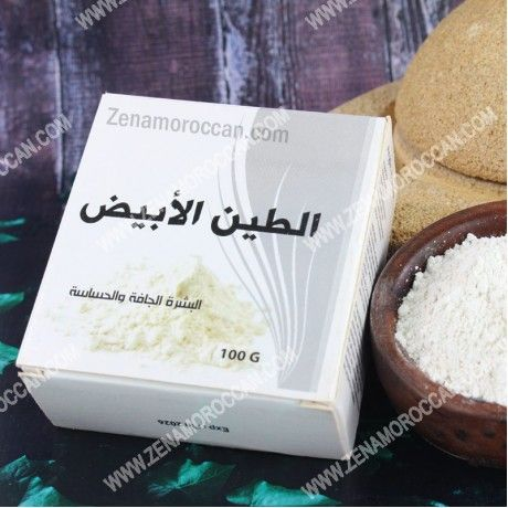 تعرف على مميزات استعمال الطين المغربي الابيض يستخرج الطين المغربي من جبال الاطلس في المغرب ويستخدم في الحمام المغربي منذ أقد Place Card Holders Silt Moroccan