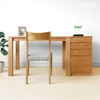 Width 110 Cm Materials Choose From Painted Solid Wood Order Desk Red Oak Solid Wood Computer Desk Learning Desk Study Desk Deal De110ro Desk Wagon Book Stan Wood Computer Desk Study Desk