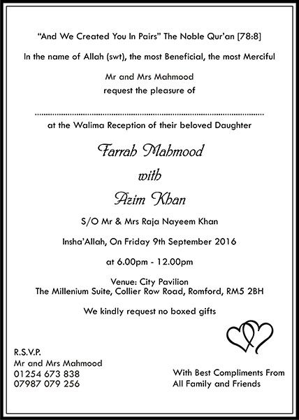 Muslim Wedding Invitation Wordings Islamic Wedding Card Matter