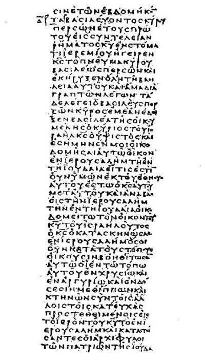 Septuagint - Wikipedia | Sacred Writing in 2019 | Hebrew