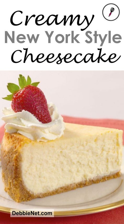 A delectable New York style cheesecake that is dense, rich, and incredibly creamy. This is what cheesecake is supposed to be! | DebbieNet.com