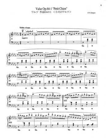 Op 70 No 2 Free Sheet Music By Chopin Pianoshelf Sheet Music Free Sheet Music Piano Sheet Music