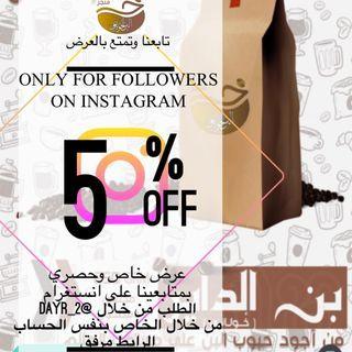 متجر البن الخولاني Dayr 2 Instagram Photos And Videos Instagram Tech Company Logos Instagram Photo