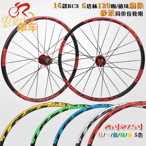 2016 Rc3 26inch Mountain Bike Bicycle Front 2 Rear 5 Bearing Japan