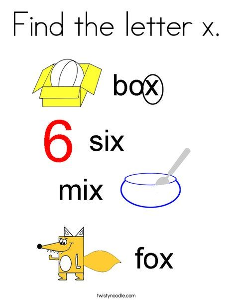 Find The Letter X Coloring Page Twisty Noodle Lettering Coloring Pages Phonics Worksheets Free