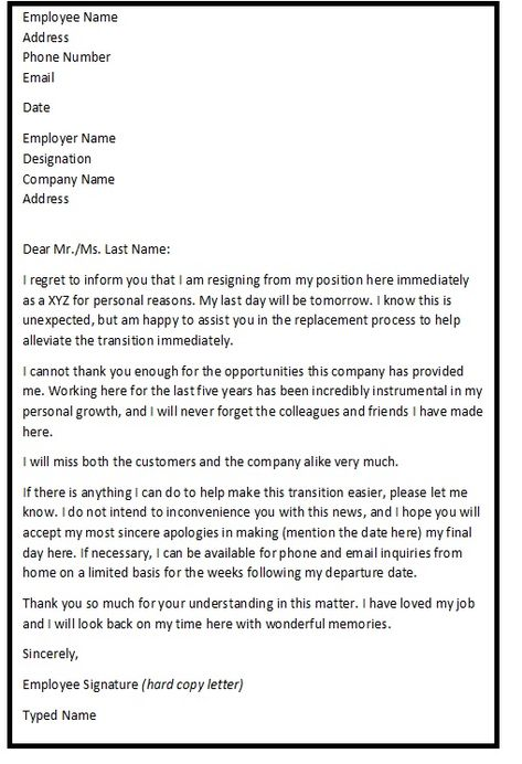A good exit strategy honoring notice period and facilitating - resignation letter family reason
