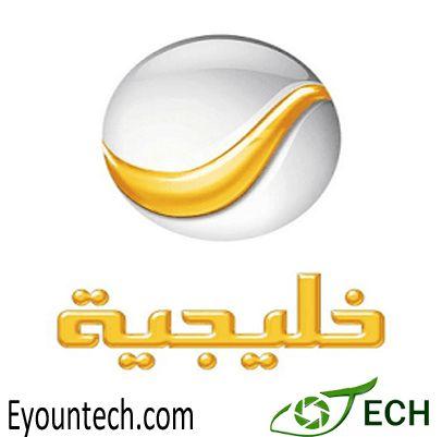 تردد قناة روتانا الخليجية عبر القمر الصناعي نايل سات