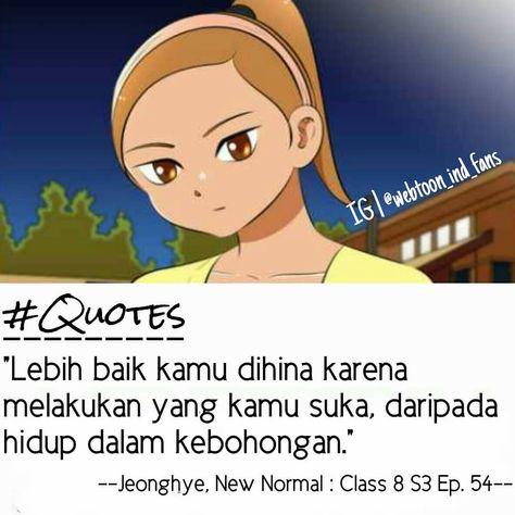 148 Gambar Ig Quotes Webtoon Terbaik Webtoon Wonderwall Dan