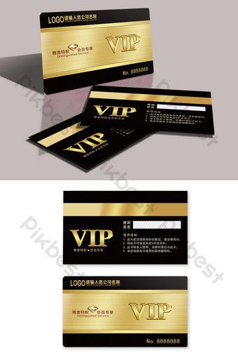 Premium Black Business Membership Card Vip Card Vip Card Vip