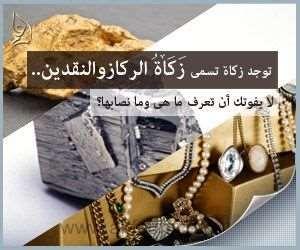 أحكام الشهادة في الشريعة الإسلامية